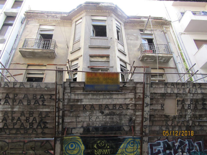 Listed Building, Emm. Mpenaki, Athens