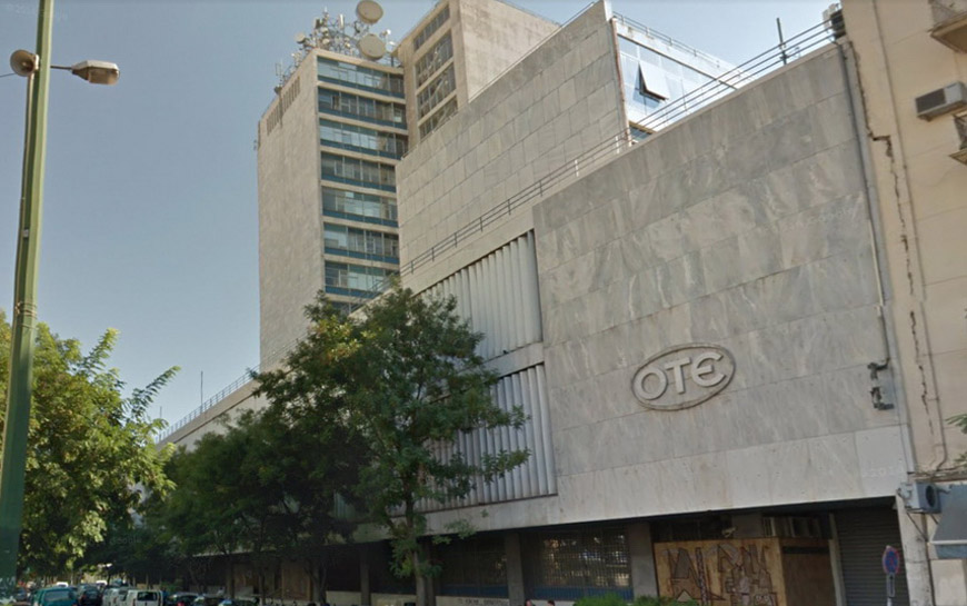 OTE Telecoms Central Building, Athens - cubusengineering.gr