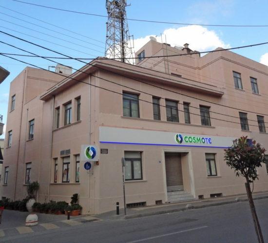 OTE Telecoms Building, Rethymno, Crete Isle