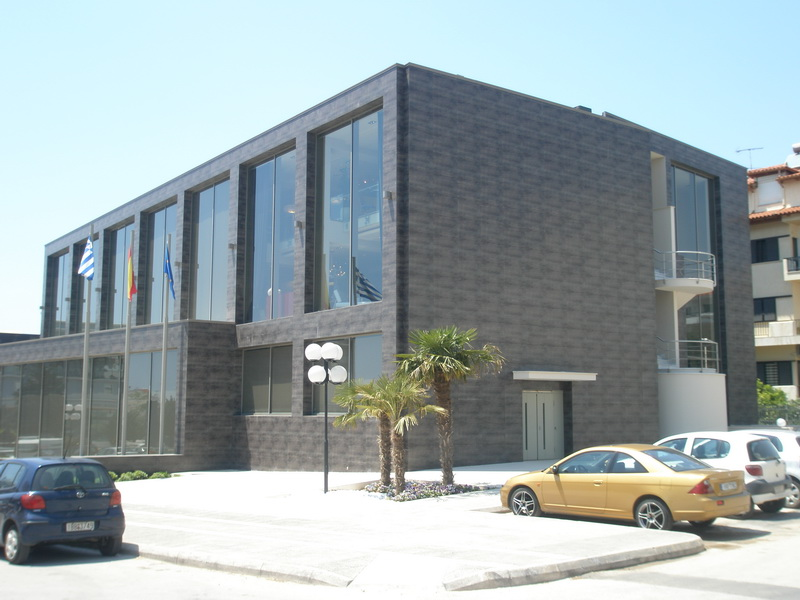 Porcelana Building, Vouliagmenis, Athens