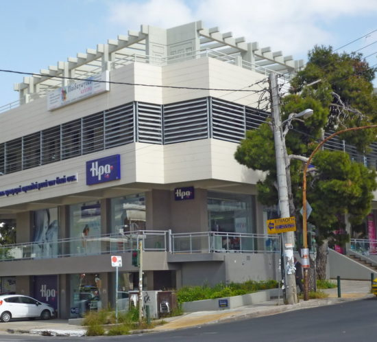 Shop and Office Building, Agia Paraskevi, Athens