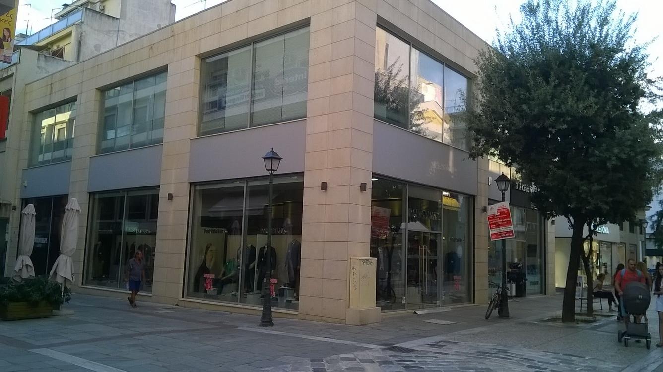 Shop Building, Ermou, Volos
