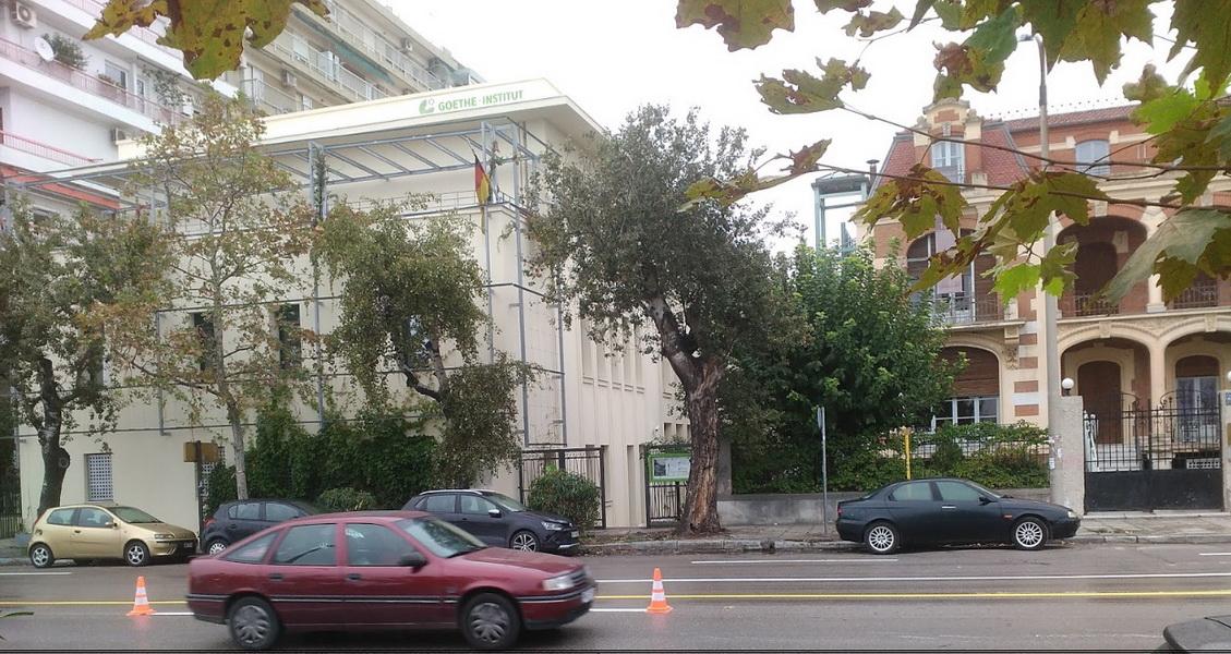Goethe Institute, Thessaloniki, Building A