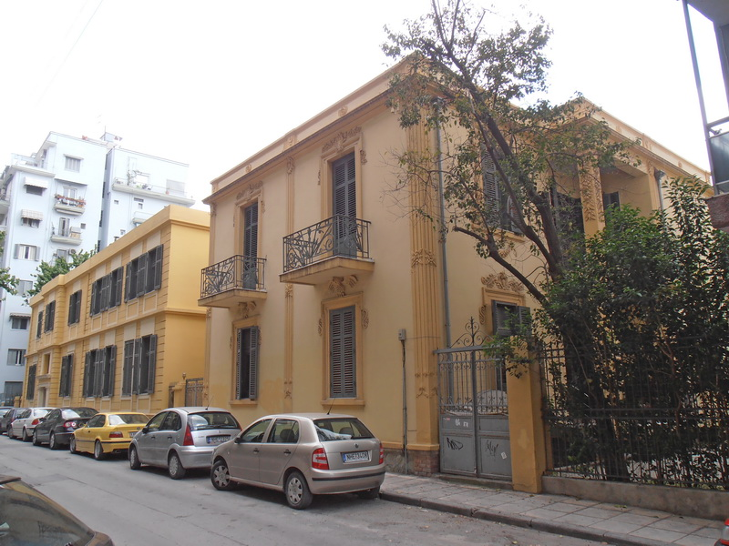 Goethe Institute, Thessaloniki, Building B